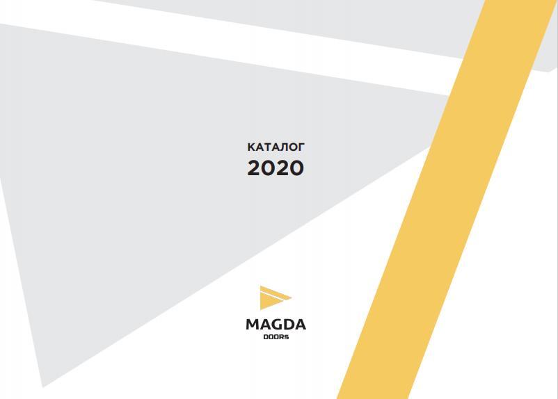 Каталог Magda 2020